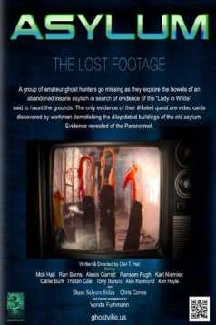 Asylum: the Lost Footage (2013)