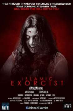 Islamic Exorcist (2017)