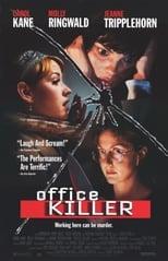 Office Killer (1997)