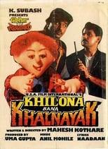 Khilona Bana Khalnayak (1995)