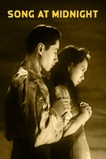 Song at Midnight (1937)