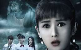 Chinese Horror Explained Ep 02 - HAUNTED GRADUATION PHOTO