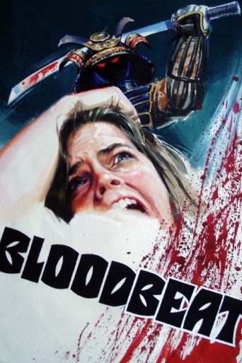 Blood Beat Review