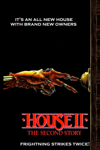 House 2: The Second Story Review