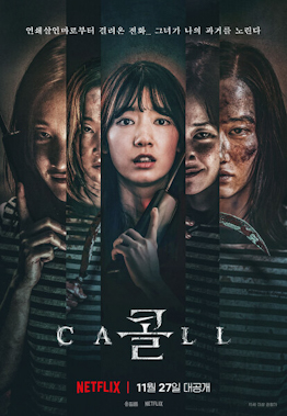 The Call Review