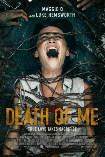 Death of Me Review
