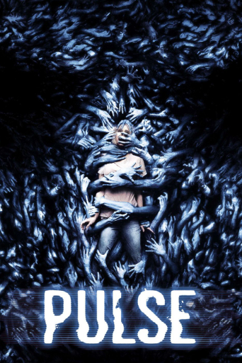 Pulse Review (2006)