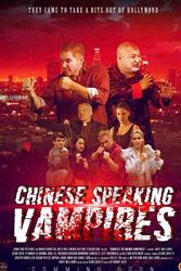 Chinese Speaking Vampires (2021)