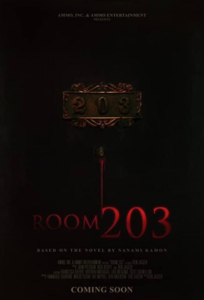 Room 203 (2021)