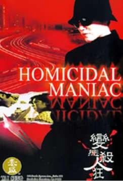 Homicidal Maniac (2000)