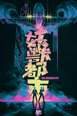 Wicked City (1992)