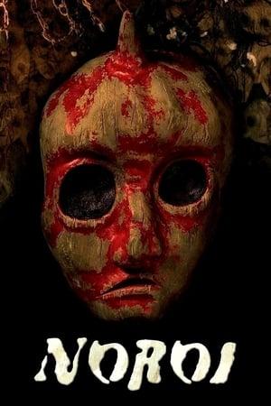 Noroi: The Curse (2005)