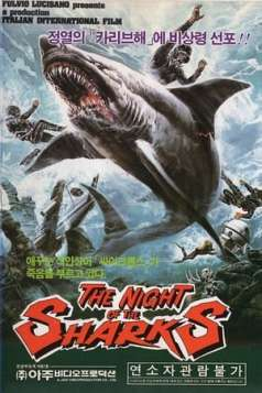 Night of the Sharks (1989)