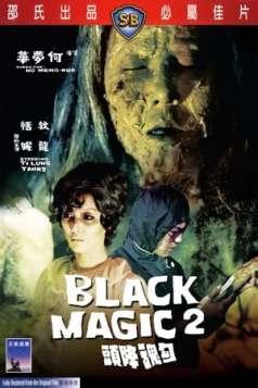 Black Magic Part II (1976)