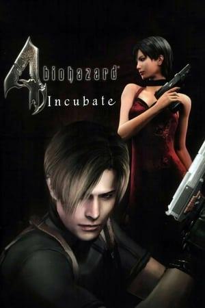 Resident Evil 4 Incubate (2005)
