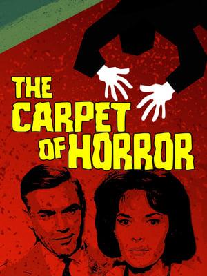 The Carpet of Horror (1962)