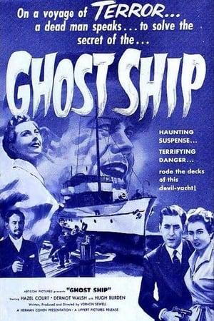 Ghost Ship (1952)