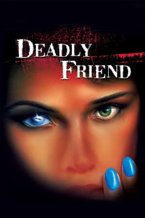 Deadly Friend (1986)