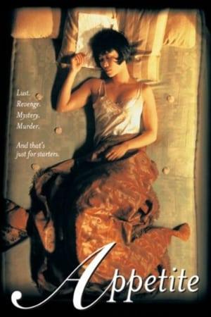 Appetite (1998)