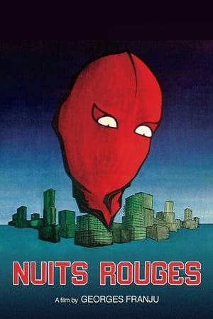 Shadowman (1974)