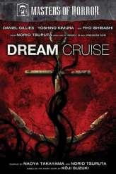Dream Cruise (2007)