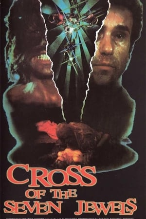 Cross of the Seven Jewels (1987)