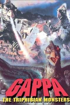 Gappa, the Triphibian Monster (1967)