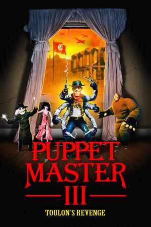 Puppet Master III Toulon's Revenge (1991)