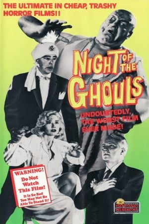 Night of the Ghouls (1984)