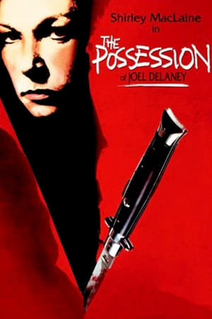 The Possession of Joel Delaney (1972)