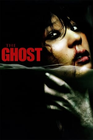 The Ghost (2004)