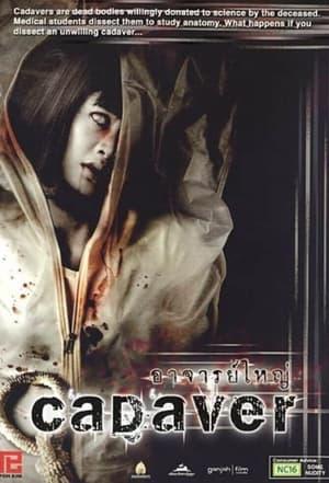 Cadaver (2006)