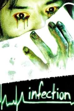 Infection (2004)