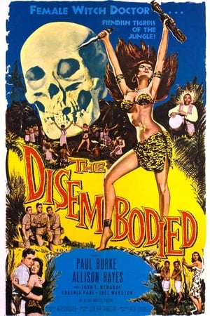 The Disembodied (1957)
