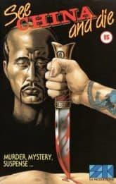 See China and Die (1981)