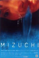 Death Water (2006)