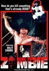 Kung Fu Zombie (1981)