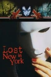 Lost in New York (1989)