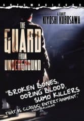 The Guard from the Underground (1992)