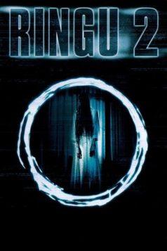Ringu 2 Review